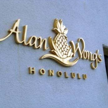 alanwongs1